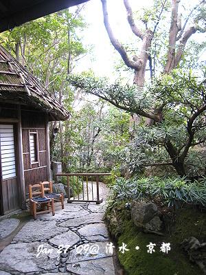 24-庭園一景.jpg