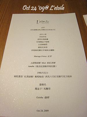 04-本日餐點.jpg
