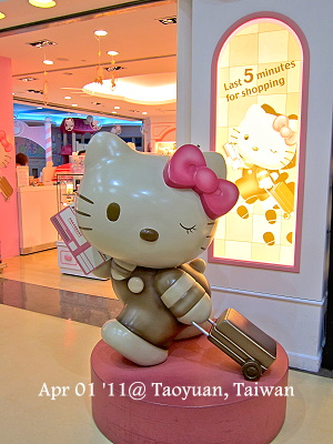 2011 US-01-Hello Kitty.jpg