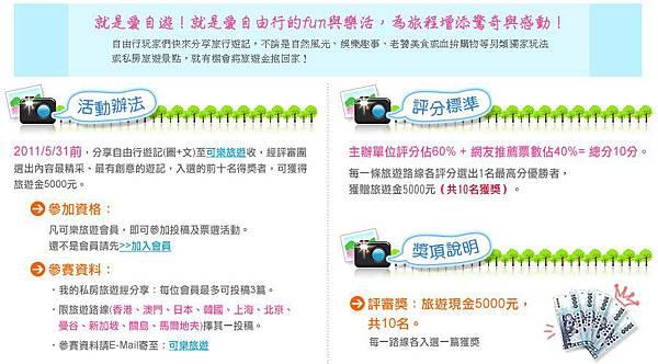 20110701_012950.jpg