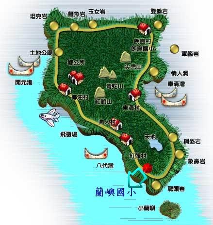蘭嶼國小可愛地圖.jpg
