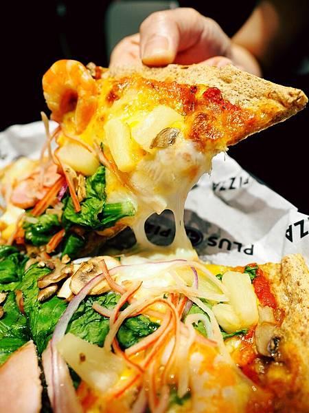 Plus Pizza44.jpg