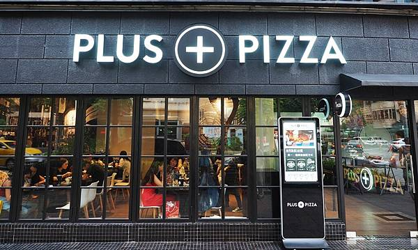 Plus Pizza.jpg