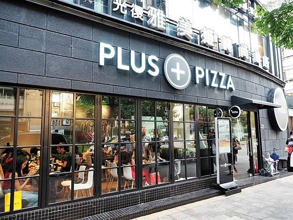 Plus Pizza2.jpg