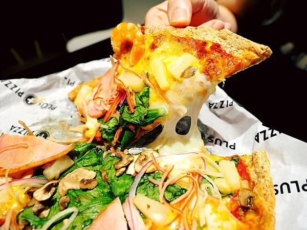 Plus Pizza45.jpg