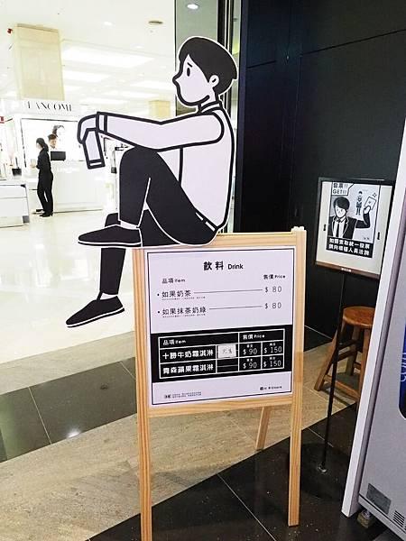 如果奶茶6.JPG
