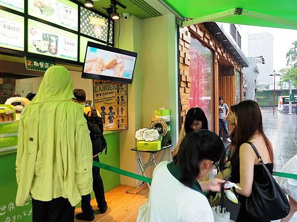 世界第二好吃的現烤冰淇淋菠蘿麵包2.jpg