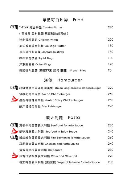 菜單4.png