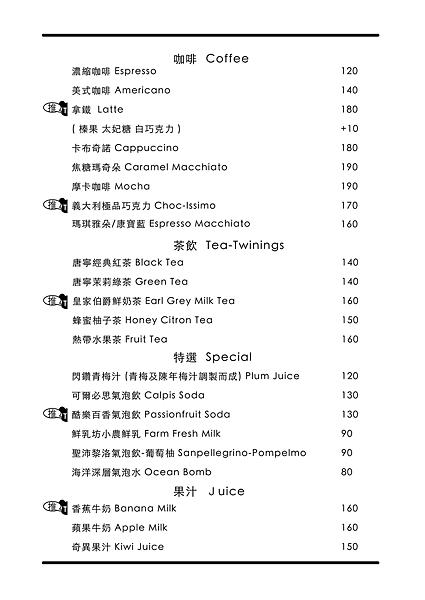 菜單5.png