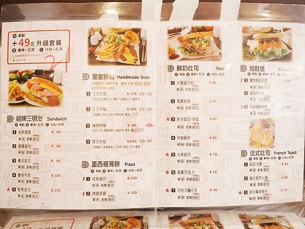 豐滿總匯三明治6.jpg