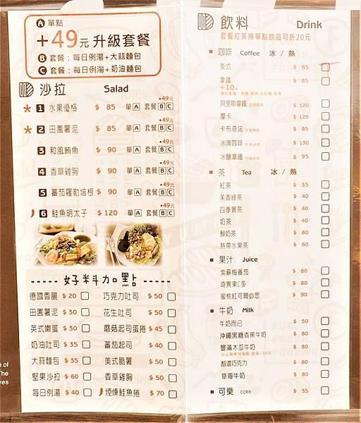 豐滿總匯三明治7.jpg