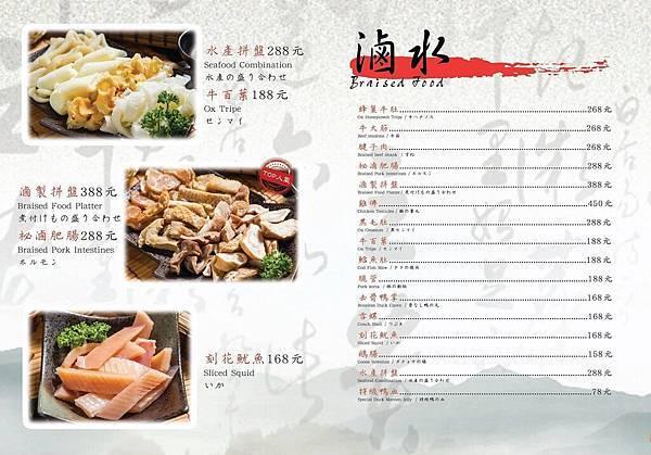 宴川秋19.jpg