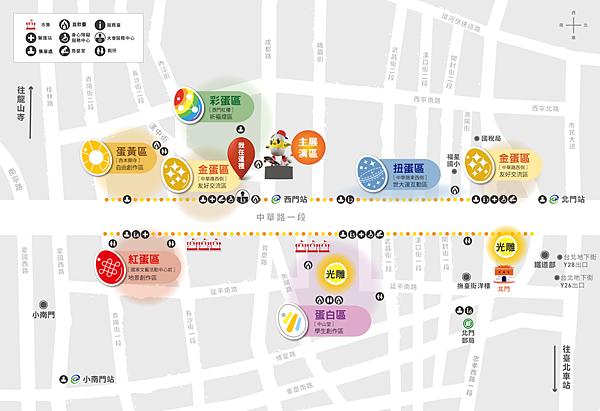 2017台北燈會4.png