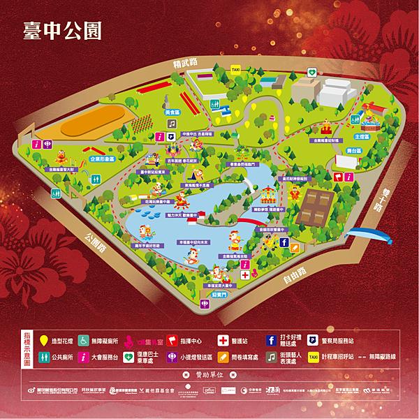 2017台中燈會11.png