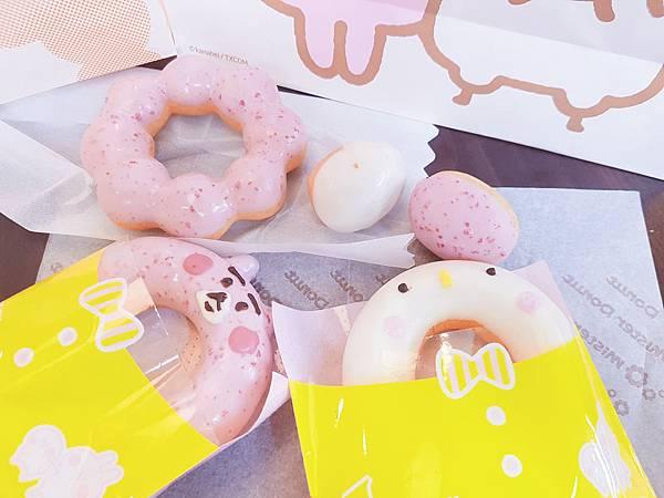 Mister Donut20.jpg