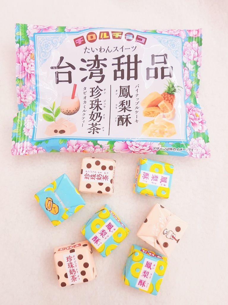 珍珠奶茶鳳梨酥巧克力2-5.jpg