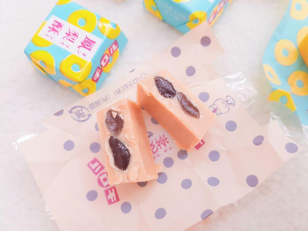 珍珠奶茶鳳梨酥巧克力6.jpg