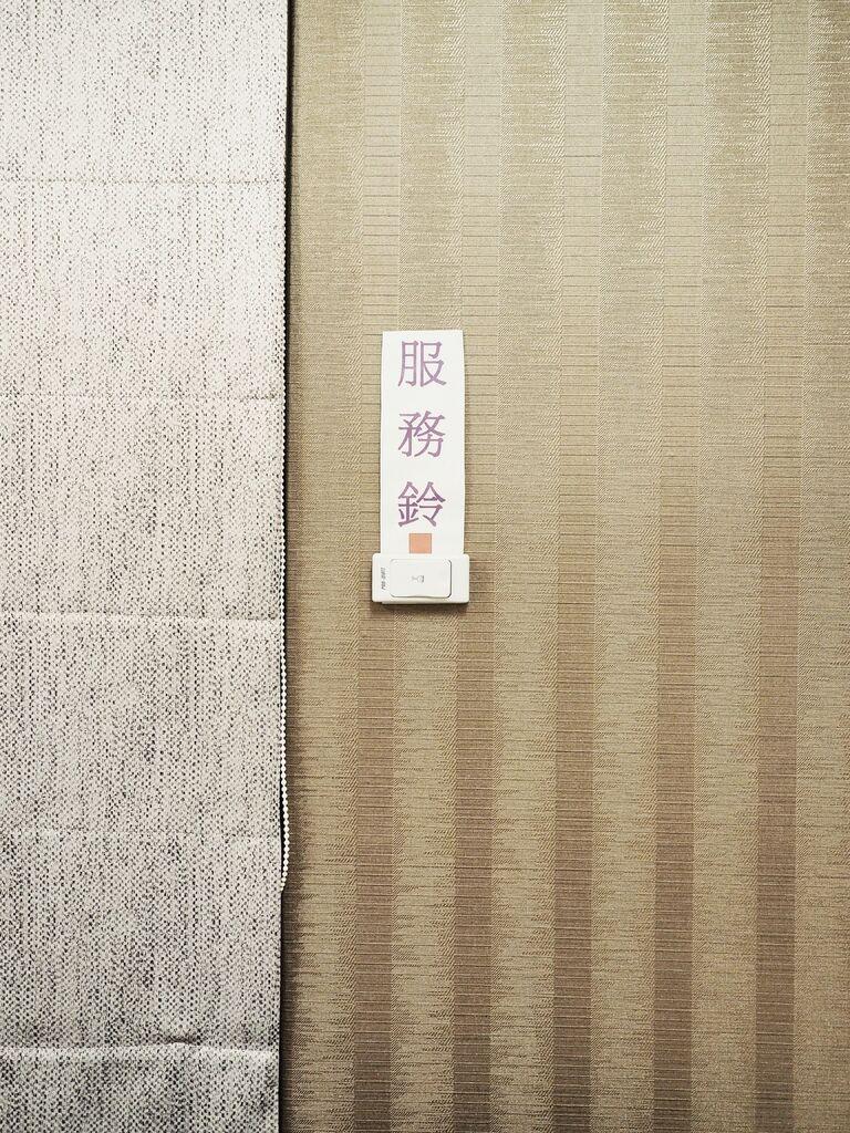 茶自點楊梅埔心17.jpg