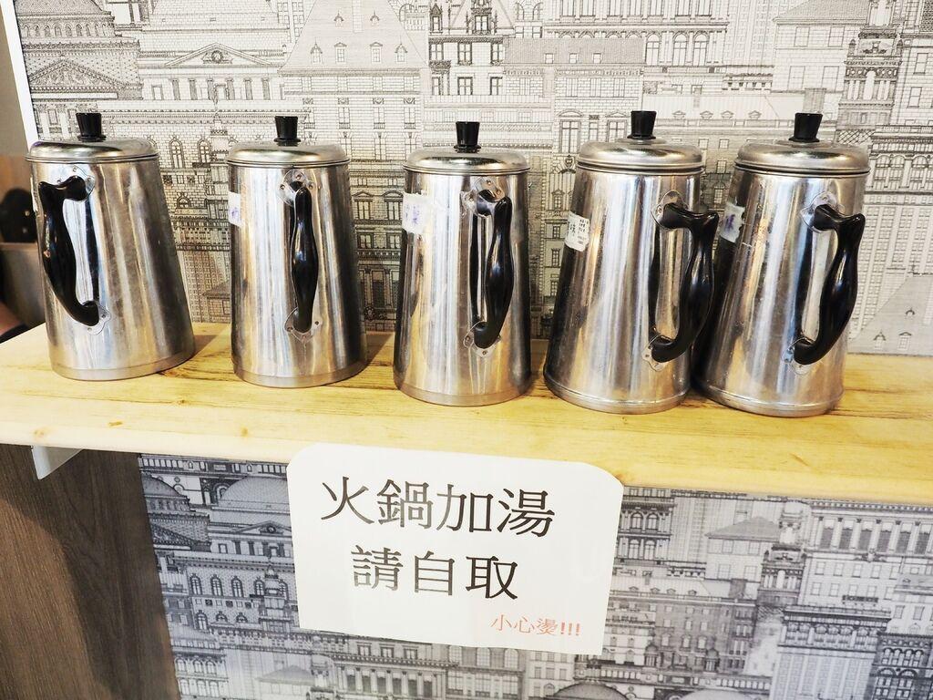 茶自點楊梅埔心18.jpg