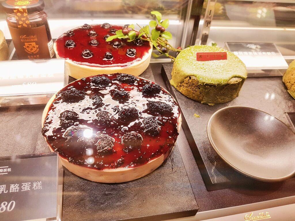 起士公爵乳酪蛋糕4.jpg