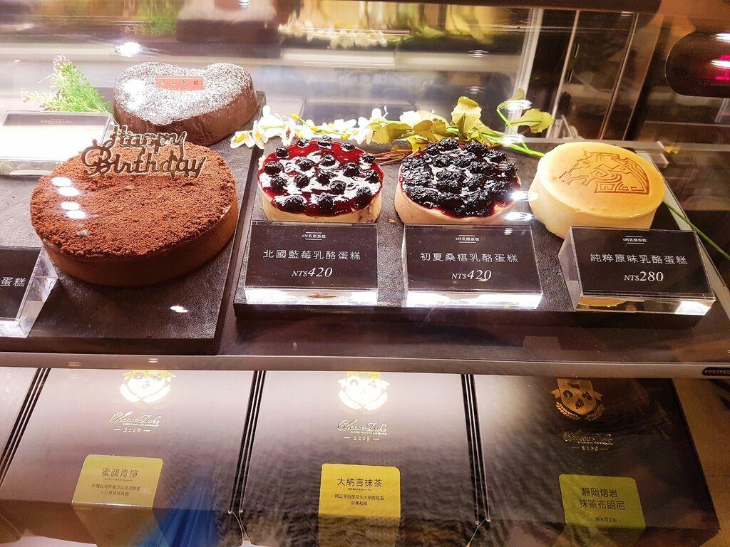 起士公爵乳酪蛋糕3.jpg