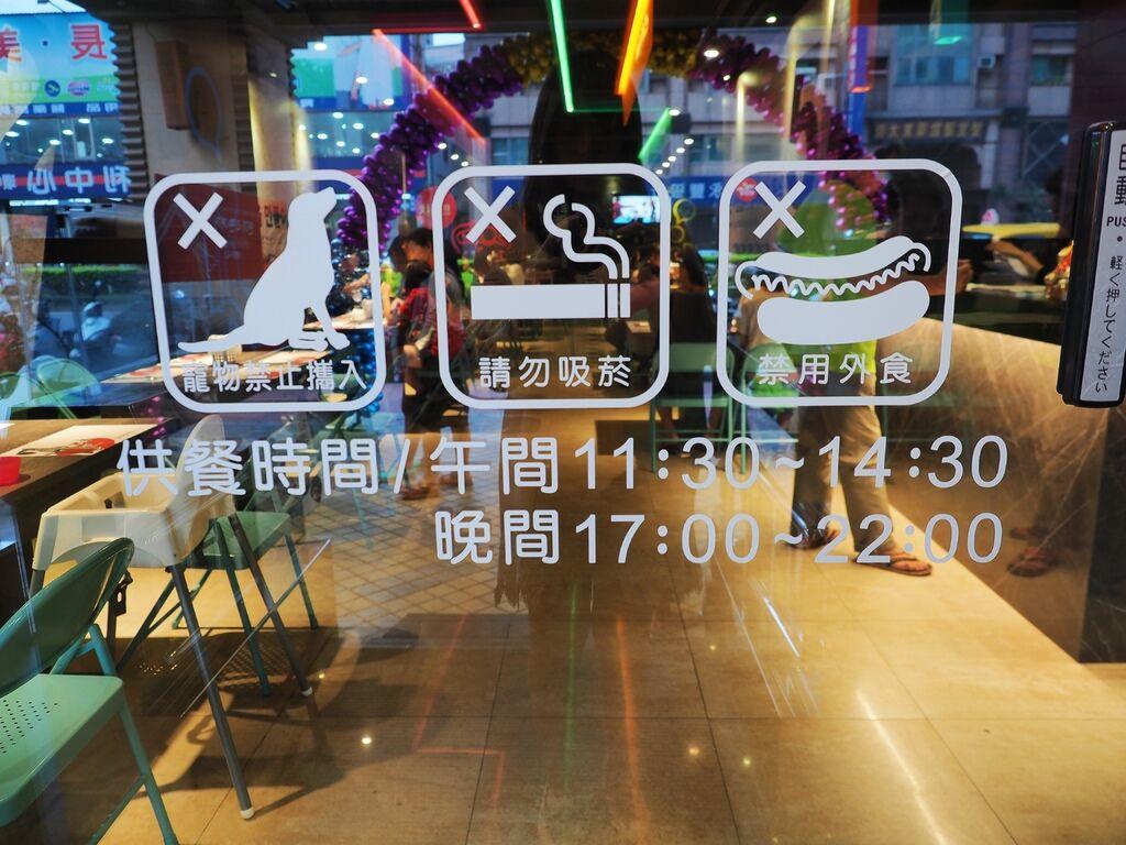 釜山拉麵4-5.jpg