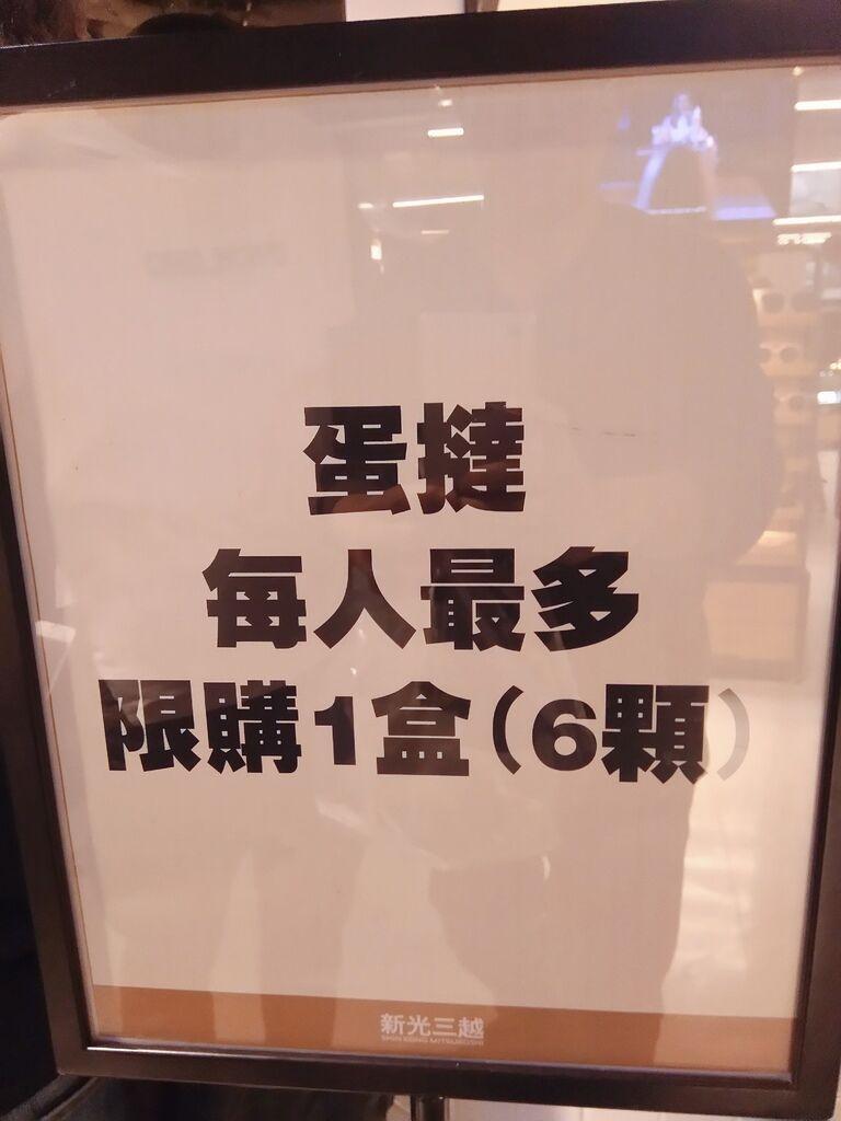 檀島香港茶餐廳Honolulu Cafe5.jpg