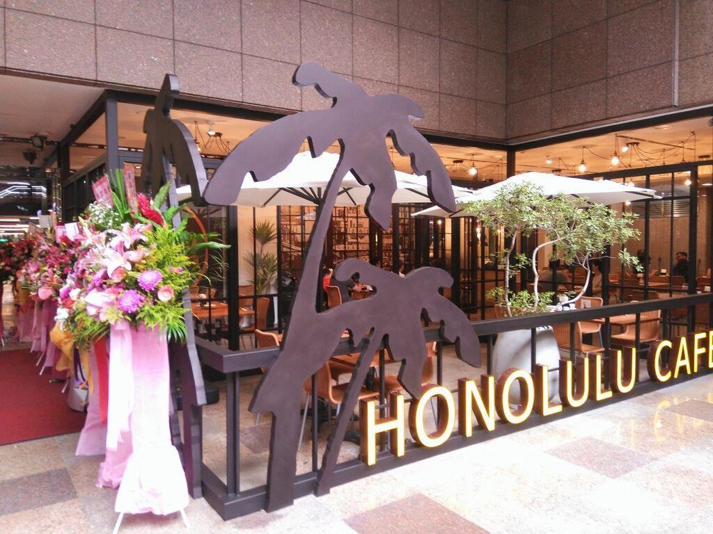 檀島香港茶餐廳Honolulu Cafe2.jpg
