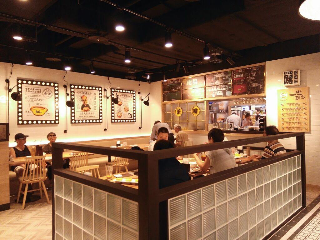 檀島香港茶餐廳Honolulu Cafe8.jpg