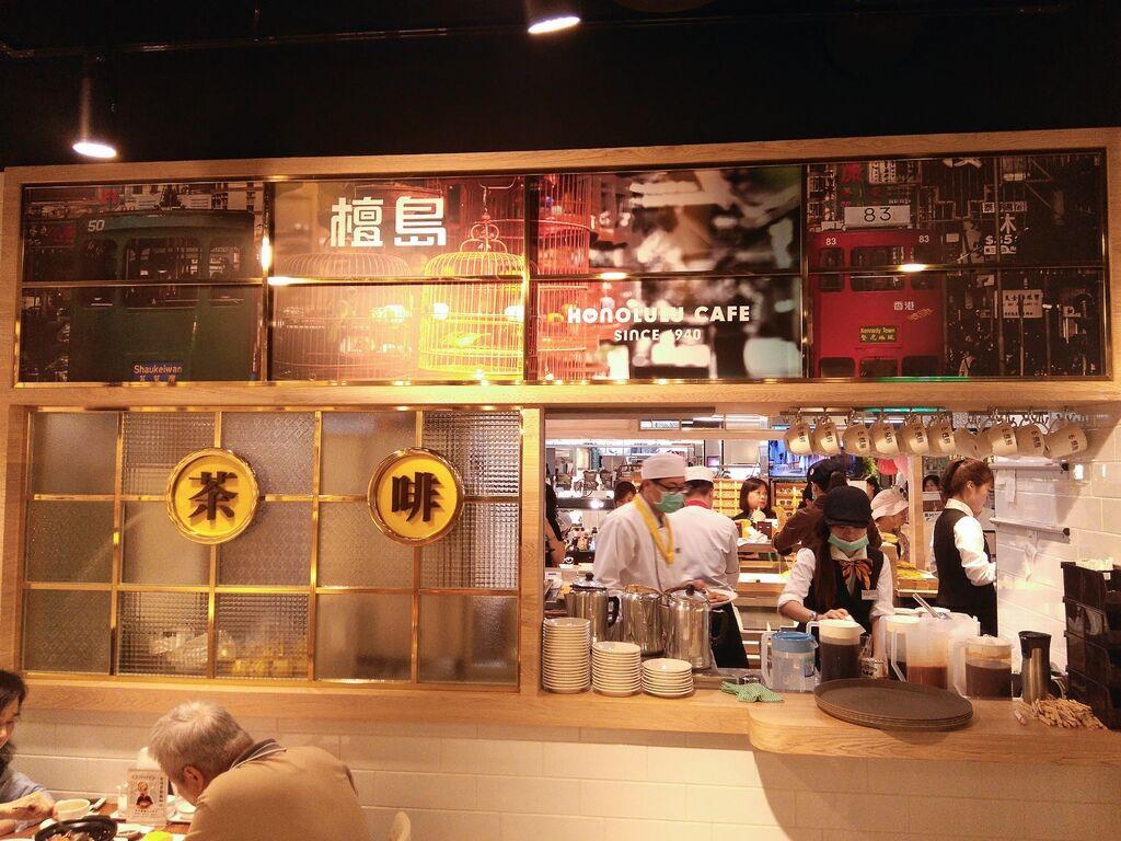 檀島香港茶餐廳Honolulu Cafe13.jpg