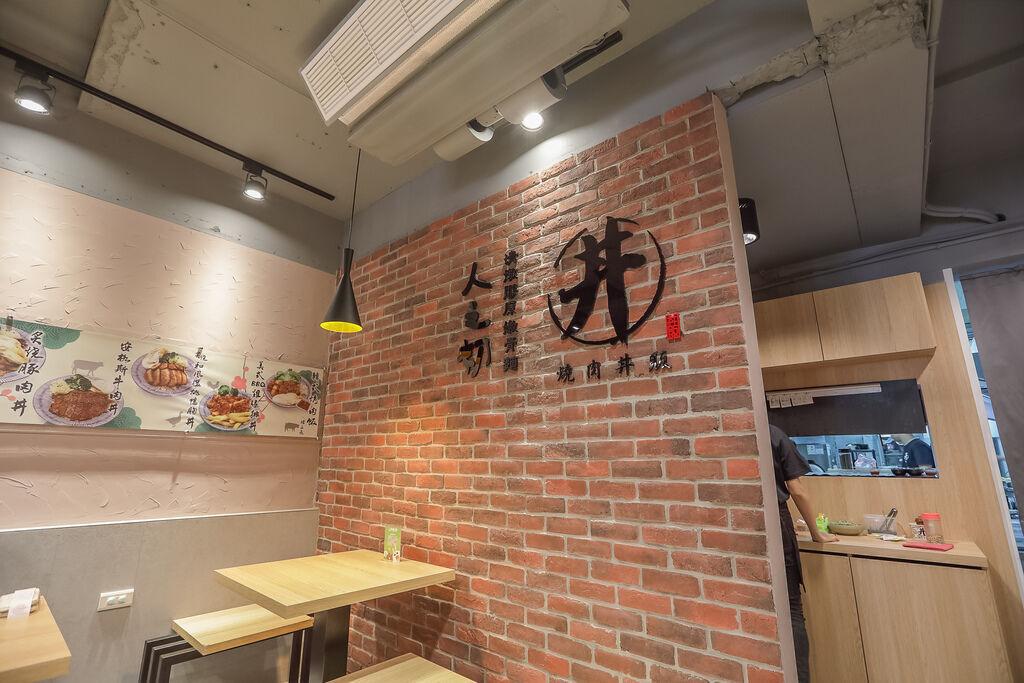 燒肉丼販x人之初膠原嫩骨麵5.jpg