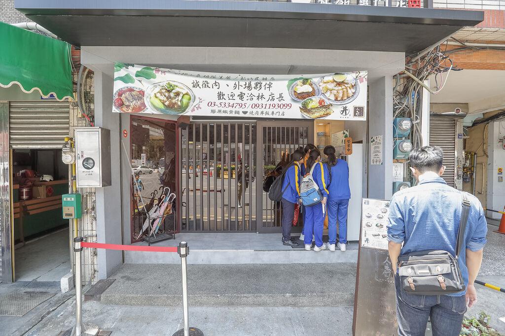 燒肉丼販x人之初膠原嫩骨麵2.jpg
