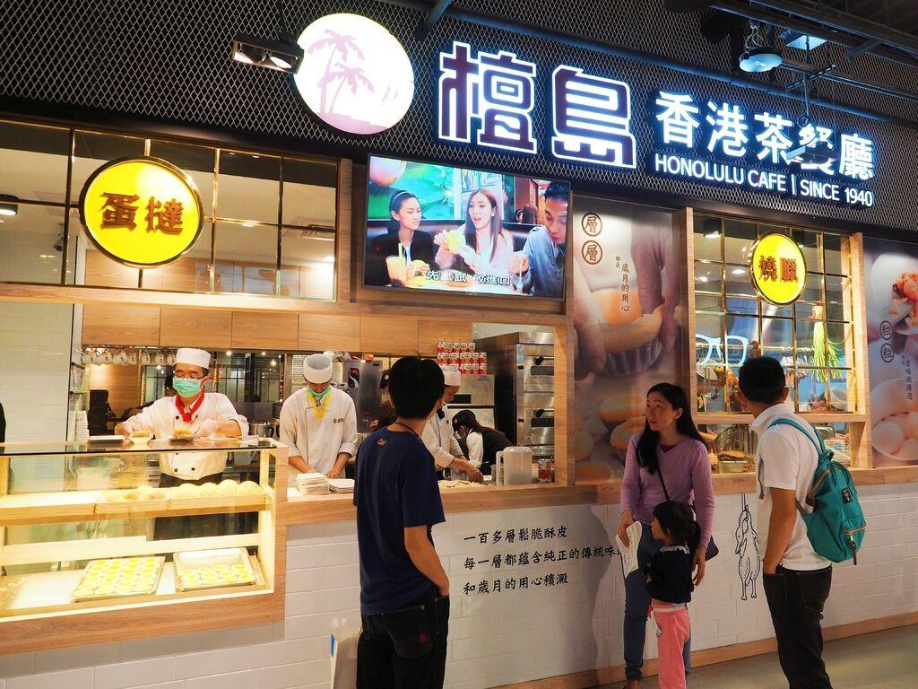 檀島香港茶餐廳Honolulu Cafe26.jpg