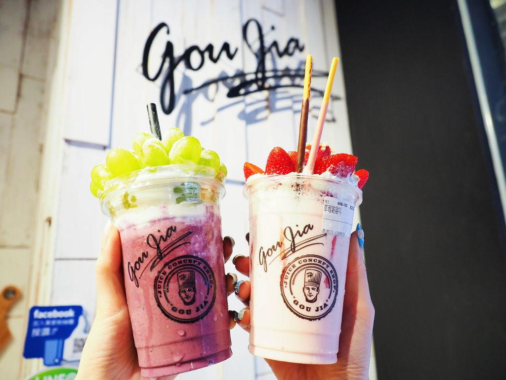 果家GOU JIA Fruit %26; Juice.jpg