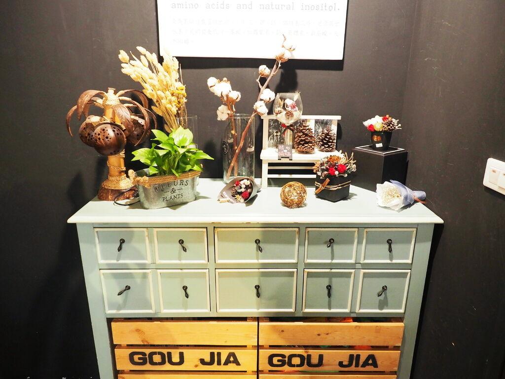 果家GOU JIA Fruit %26; Juice12.jpg