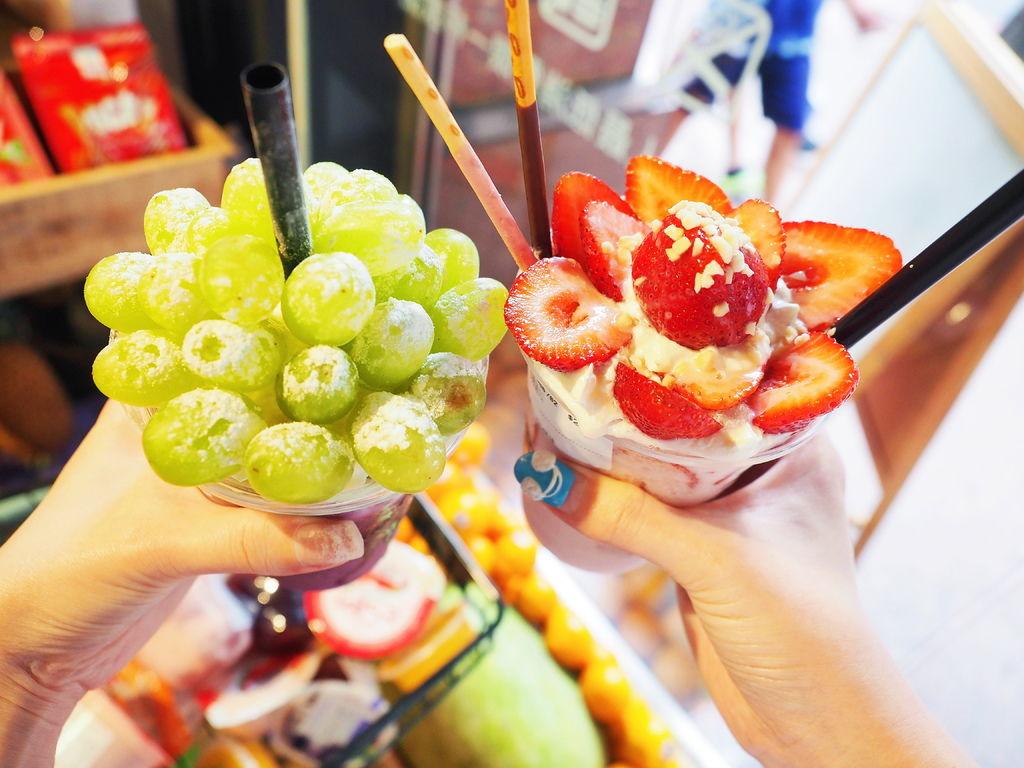 果家GOU JIA Fruit %26; Juice16.jpg