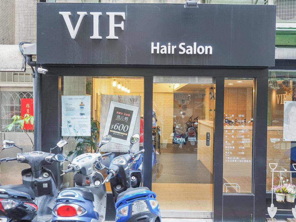 VIF hair  salon.jpg