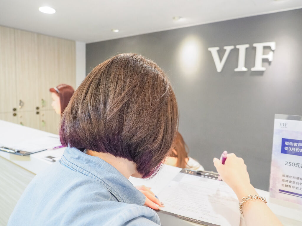 VIF hair  salon37.jpg