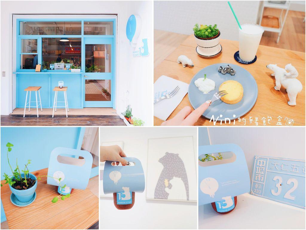 Numbear 13 Café.jpg