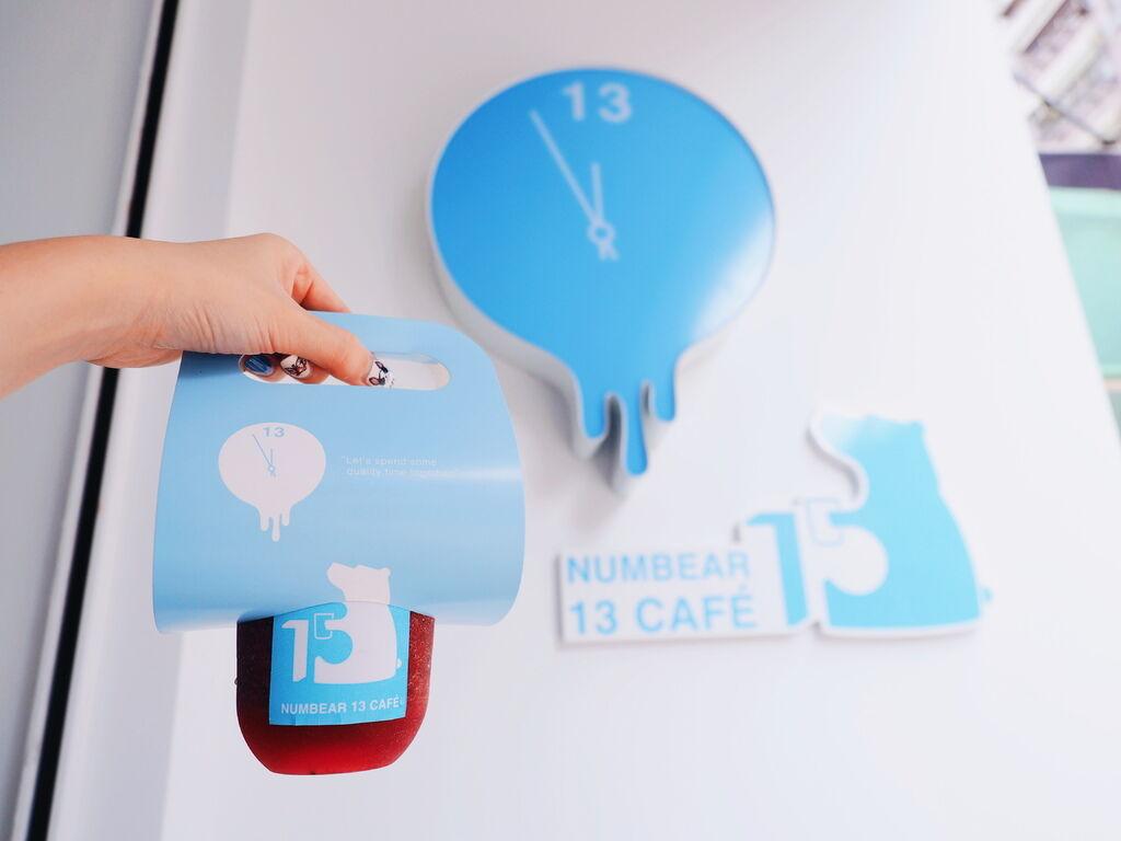 Numbear 13 Café21.jpg