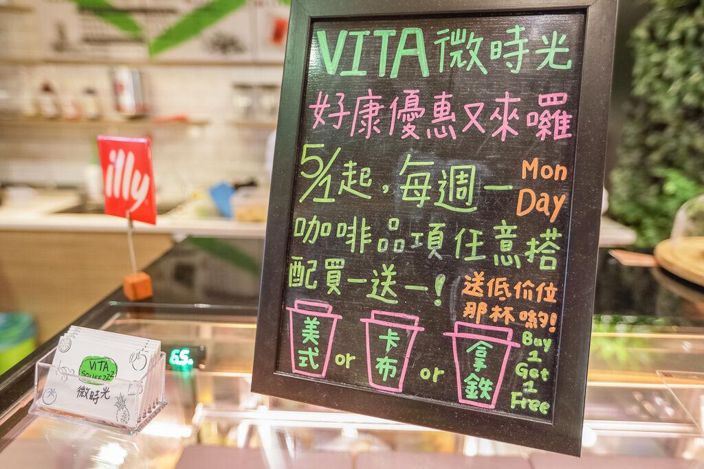 Vita Squeezzz微時光-新板誠品店18.jpg