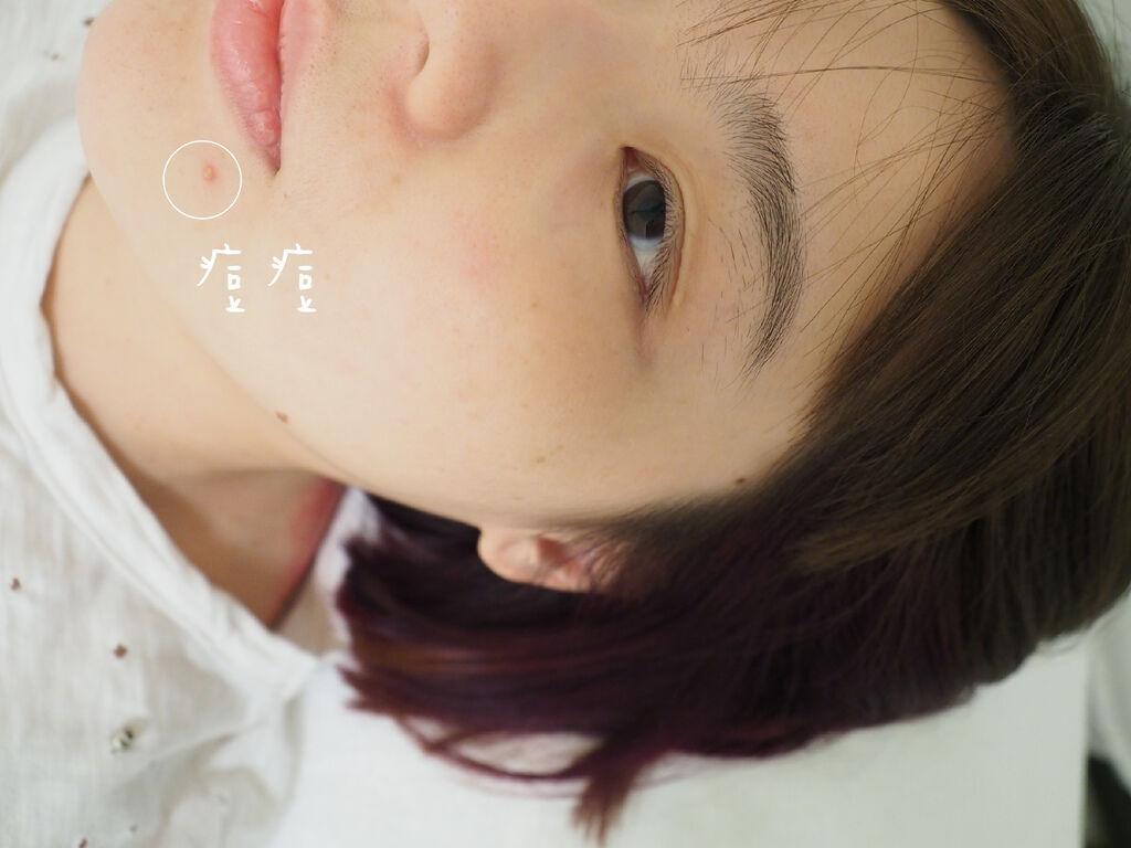 肌膚調理 Emily I beauty25.jpg