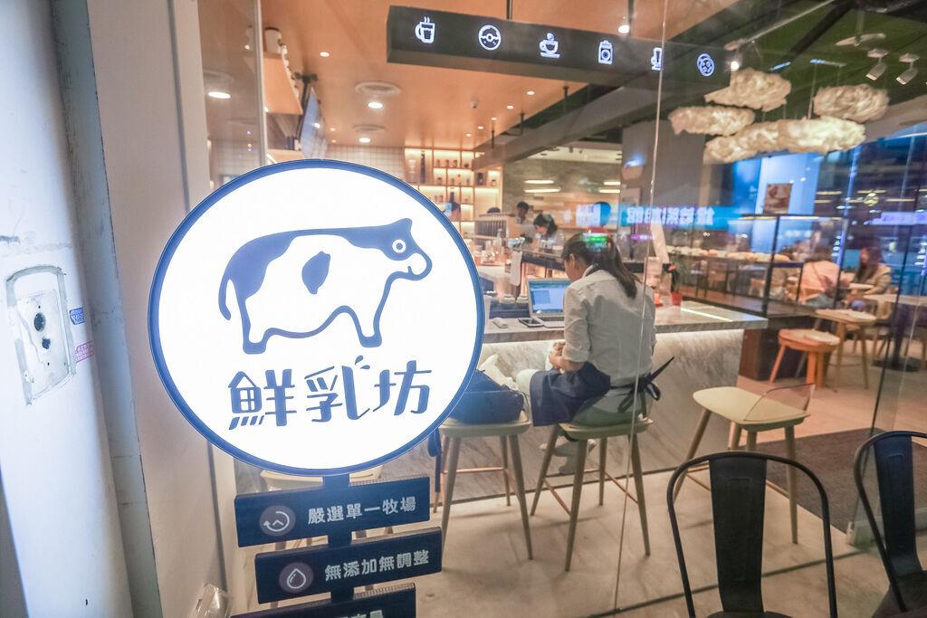 台灣不二茶鋪5.jpg