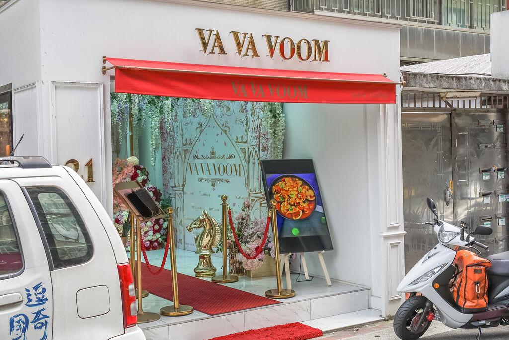 VA VA VOOM時尚派對餐廳2.jpg