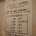 DSC03407.JPG