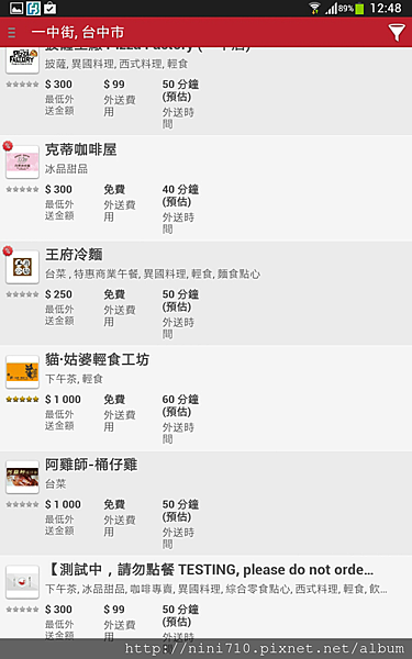 Screenshots_2014-04-16-12-48-34