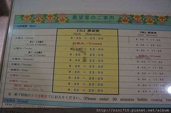 DSC01435