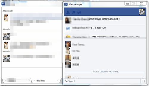 facebook messenger windows-01_thumb