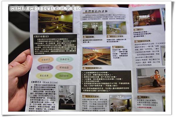 岩盤浴-台中公益店0003.jpg