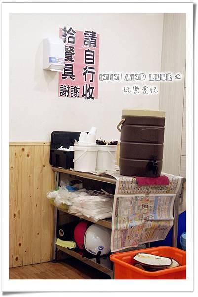 逢甲吉野烤肉飯02.jpg